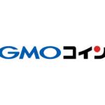 GMOコインの口座開設について!口コミや評判は?
