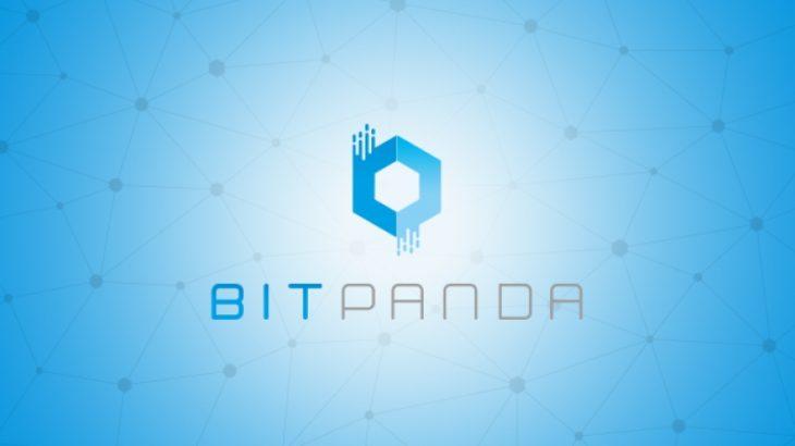 BitpandaによるICO『Pantos』について
